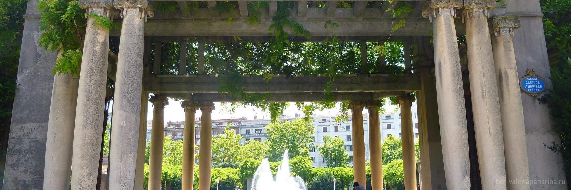 В тишине парка Доньи Касильды